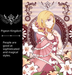 Pigeon Kingdom sophisticated magical style